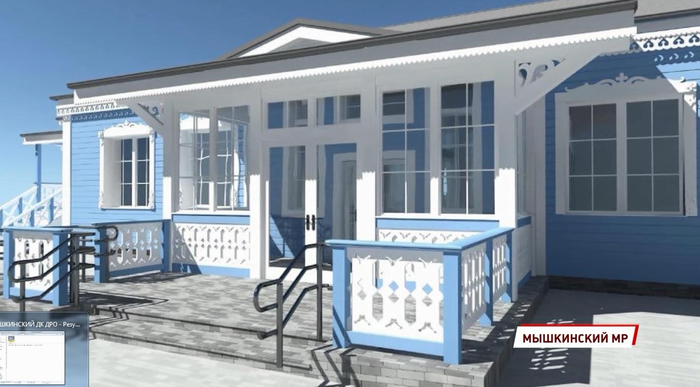 Галачевский дом культуры капитально отремонтируют впервые с момента постройки