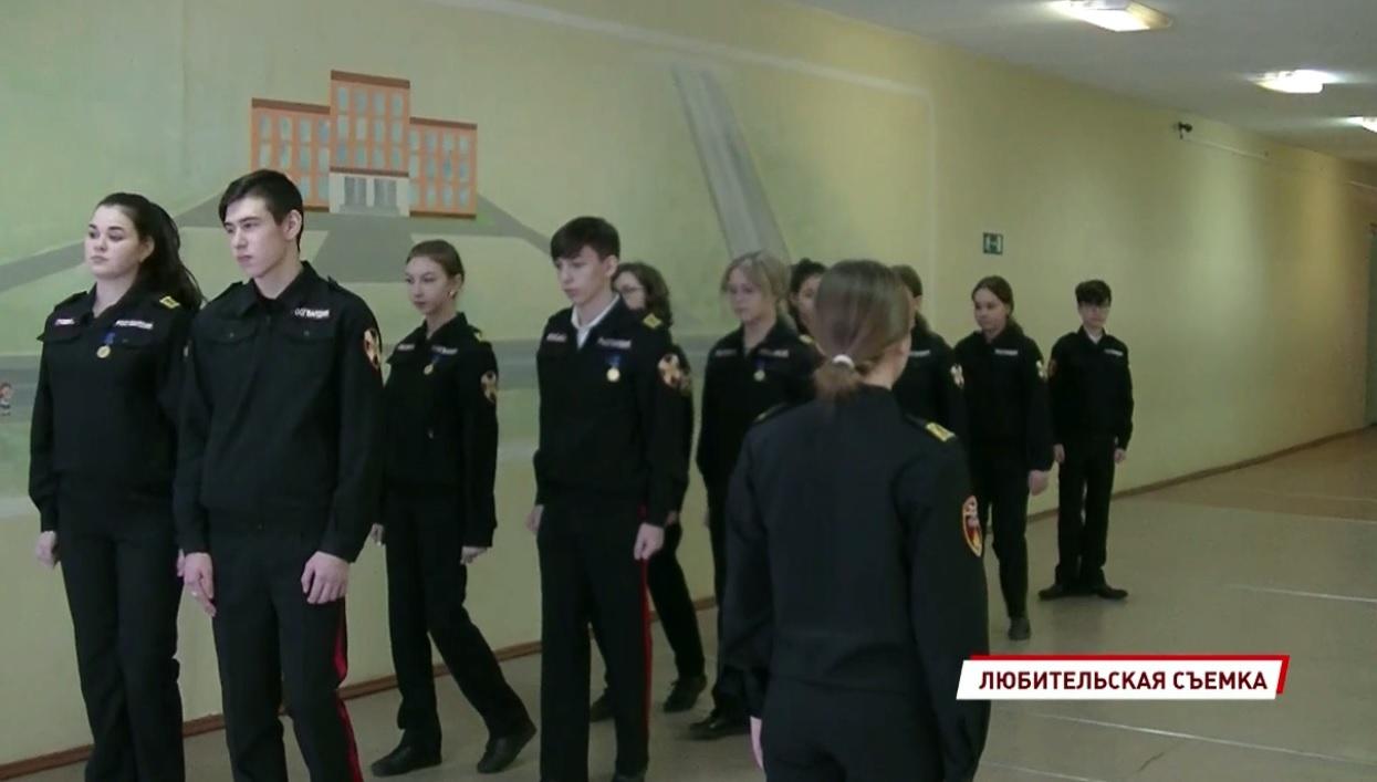 В ярославской школе воспитывают «юных гвардейцев»