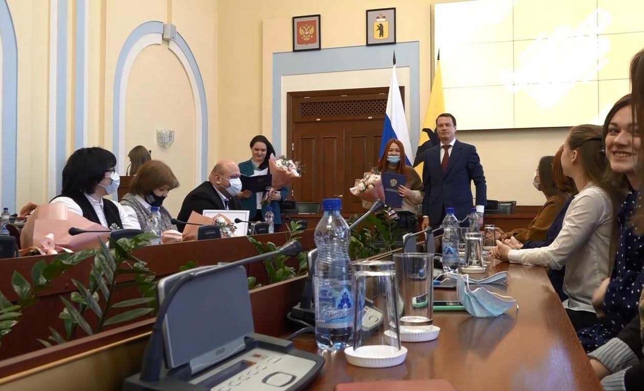 В правительстве Ярославской области наградили волонтеров