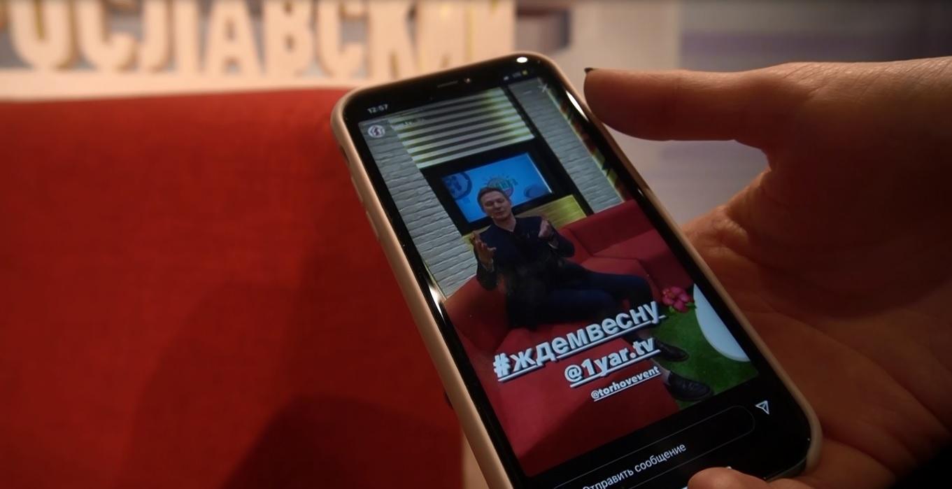 Встретим весну вместе: «Первый Ярославский» запустил новый конкурс