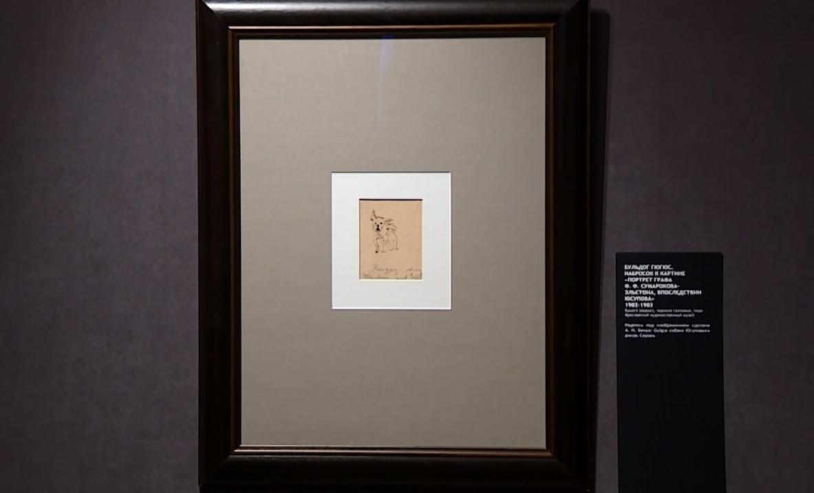 В Ярославском художественном музее одной из работ Серова посвятили целый зал
