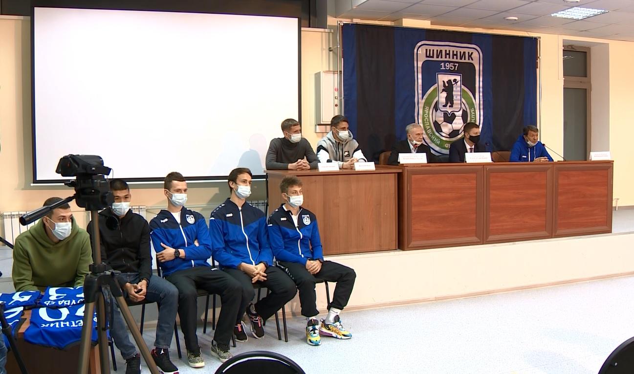 Ярославский «Шинник» на встрече с болельщиками представил новичков