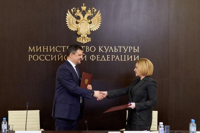 Министерство культуры РФ и Почта России вместе поддержат подписку на газеты и журналы