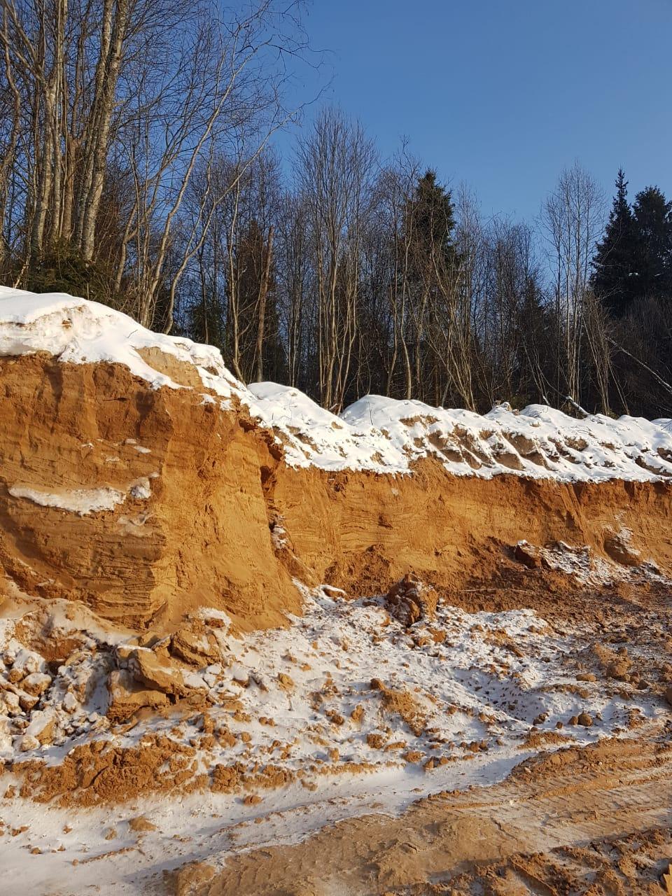 Нарушителей правил добычи полезных ископаемых могут оштрафовать на сумму до миллиона рублей
