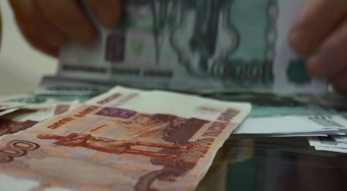 Ярославцам расскажут об основах бюджетной грамотности