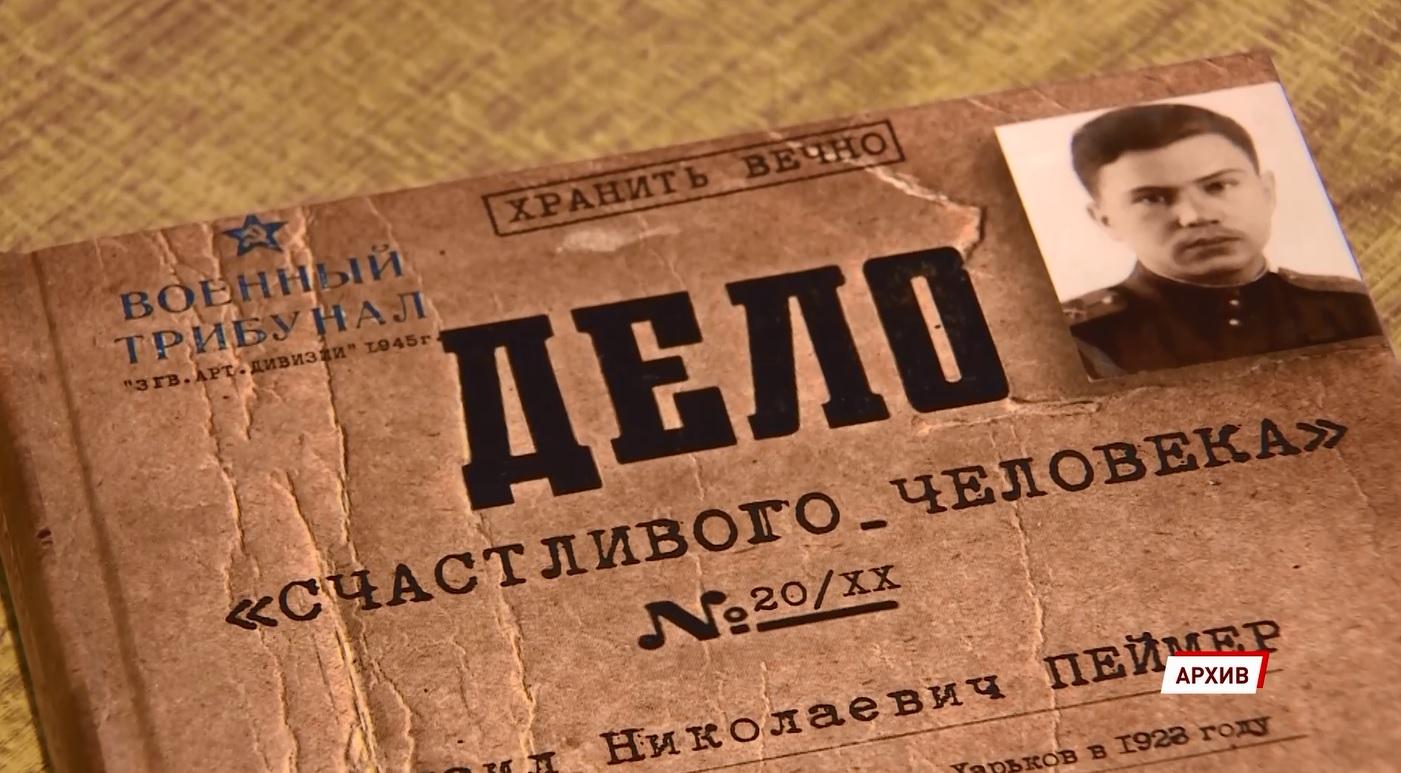 98-й день рождения отмечает ветеран Великой Отечественной войны Михаил Пеймер