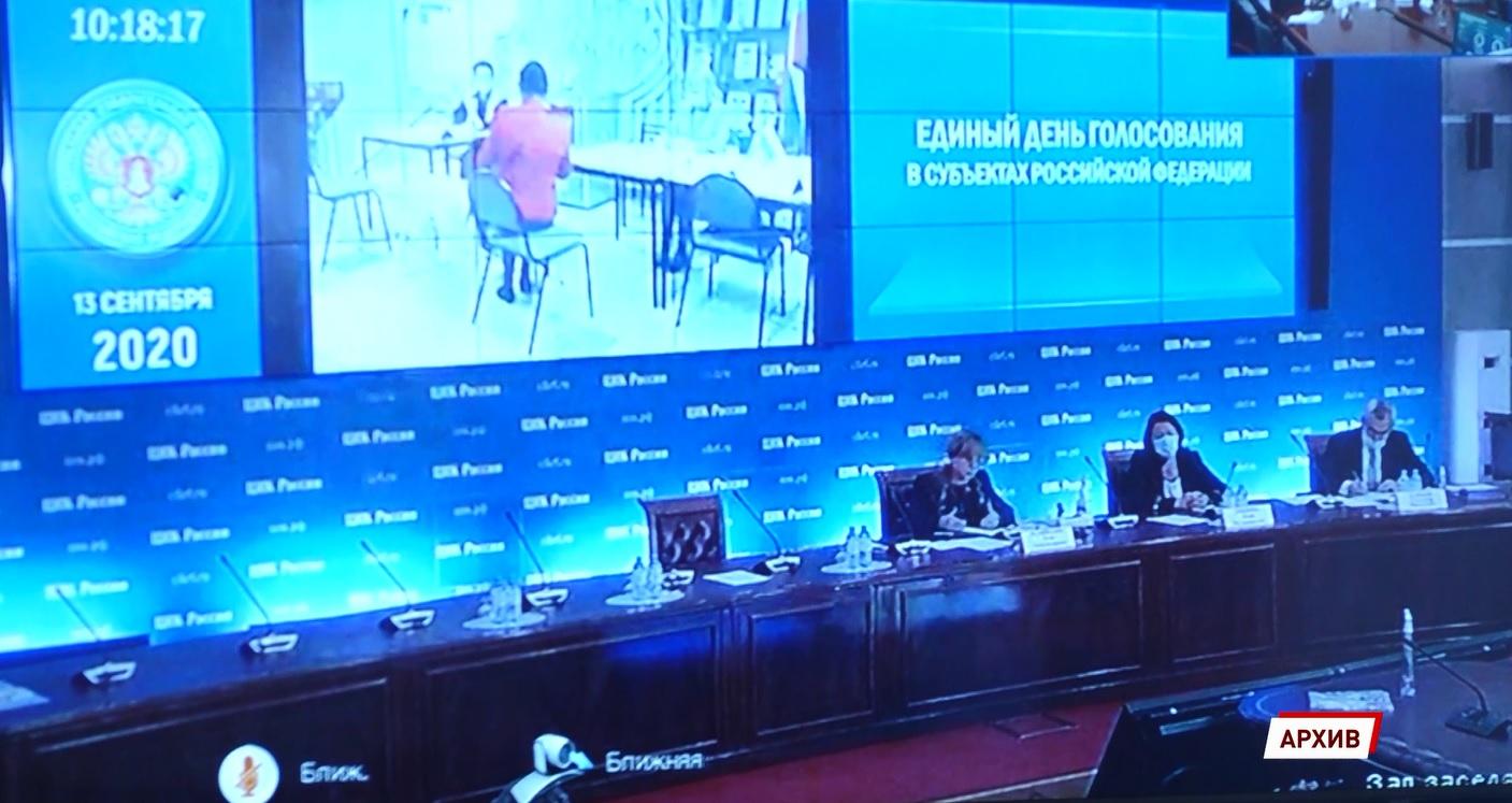 Подготовка к выборам продолжается: в Ярославле открыли общественный штаб