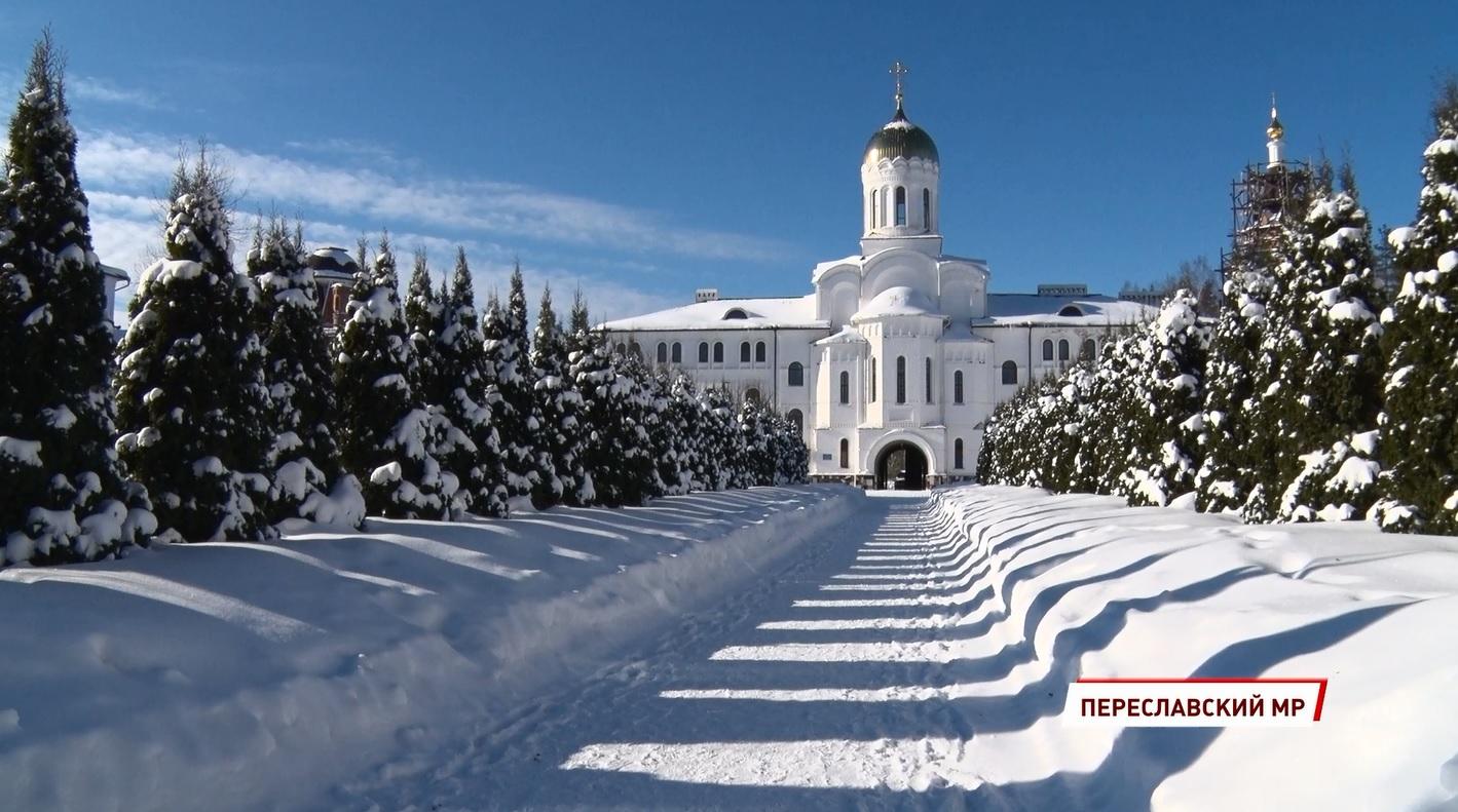В Переславском районе начал работу «Дом милосердия на Сольбе»