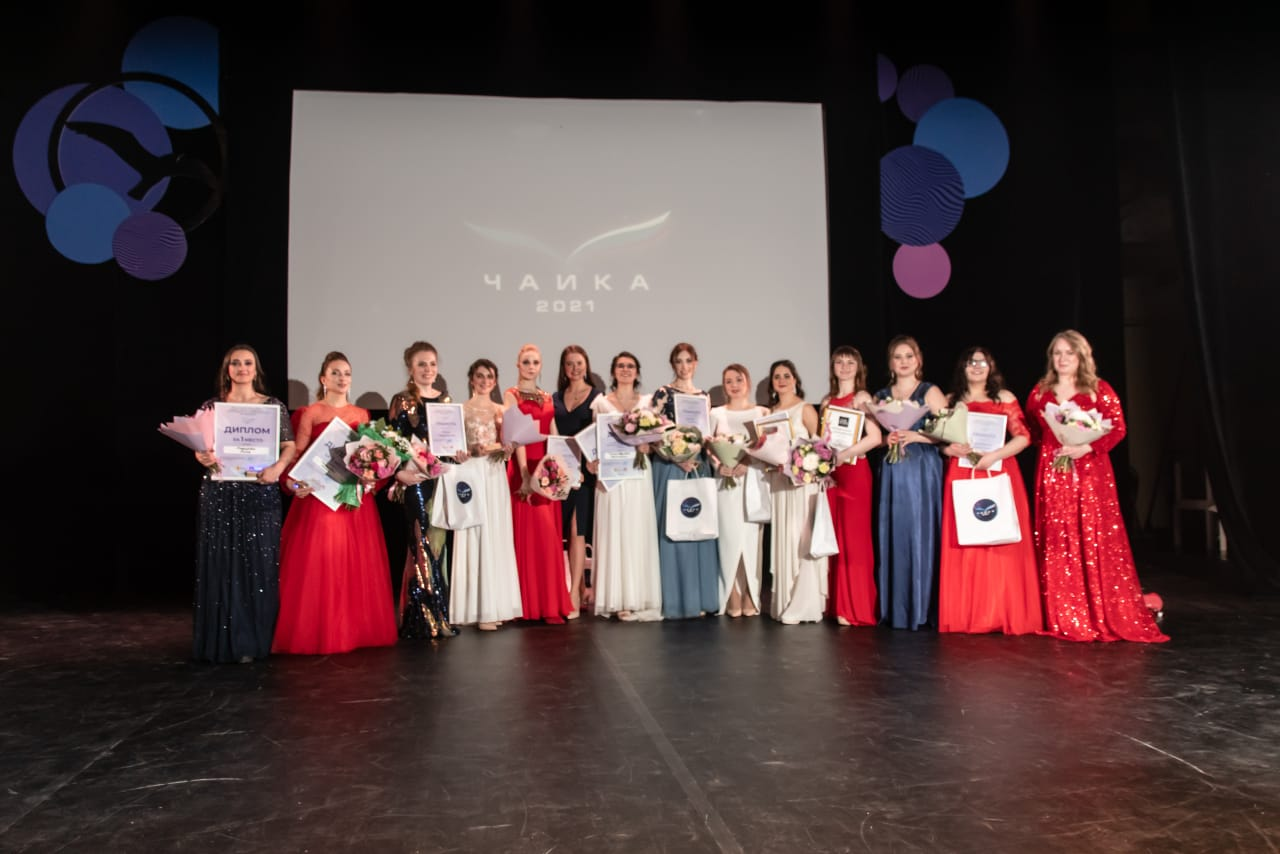 Новой обладательницей титула «Чайка» стала студентка ЯГПУ имени К. Д. Ушинского