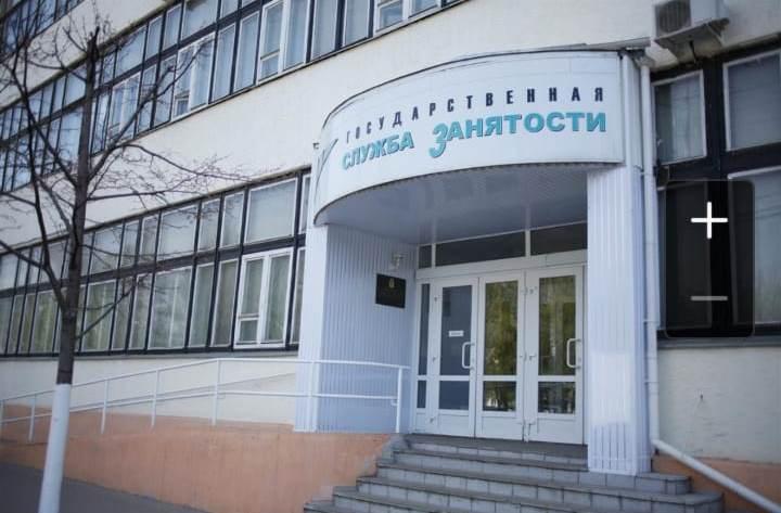 Уровень безработицы в Ярославской области за полгода снизился почти в три раза