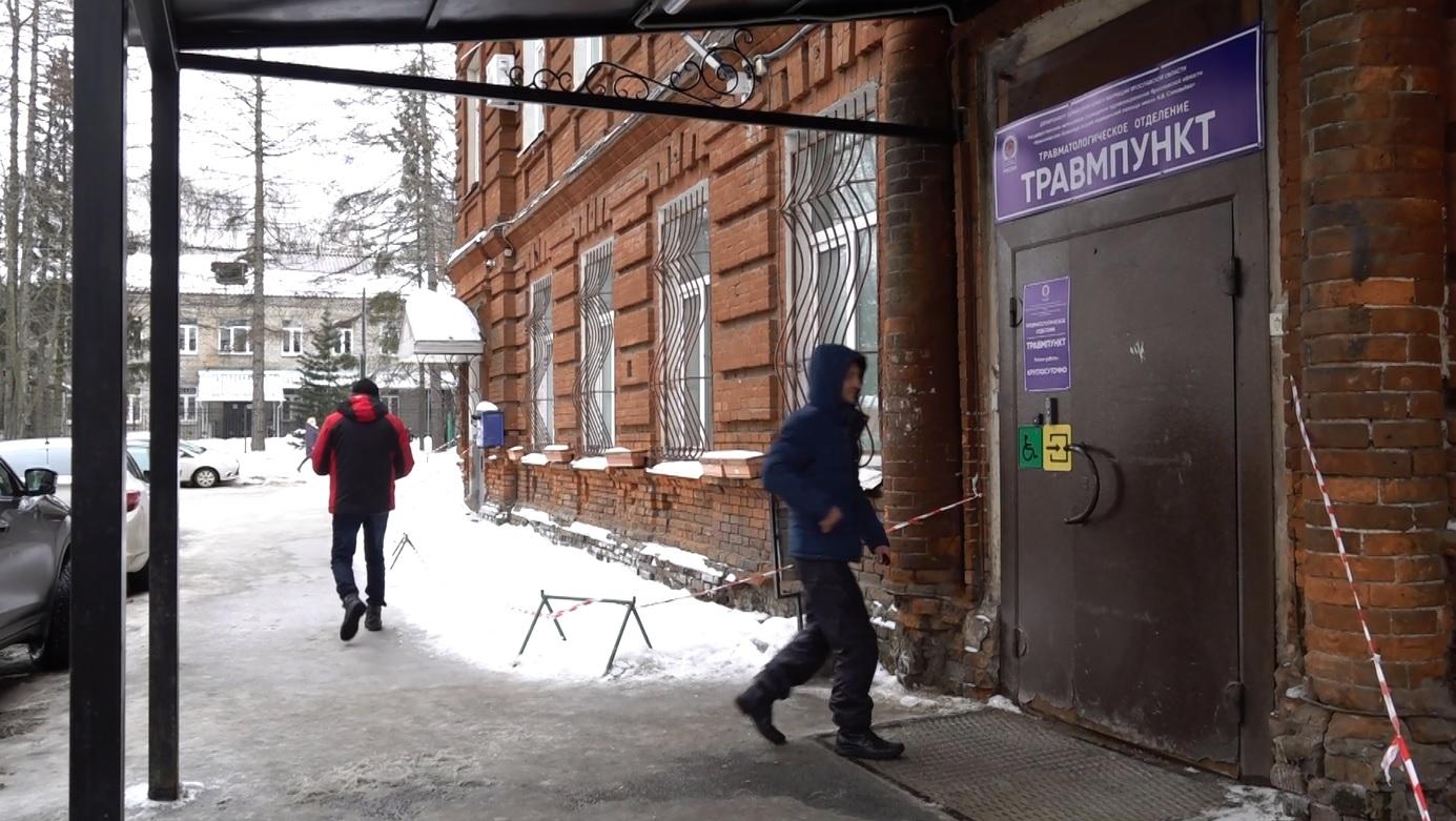 Жертвами гололедицы стали более 600 ярославцев