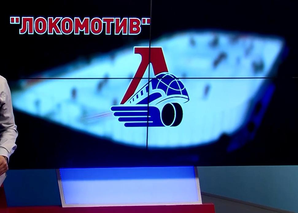 Эта серия войдет в историю: ярославский «Локомотив» готовится к первому раунду плей-офф
