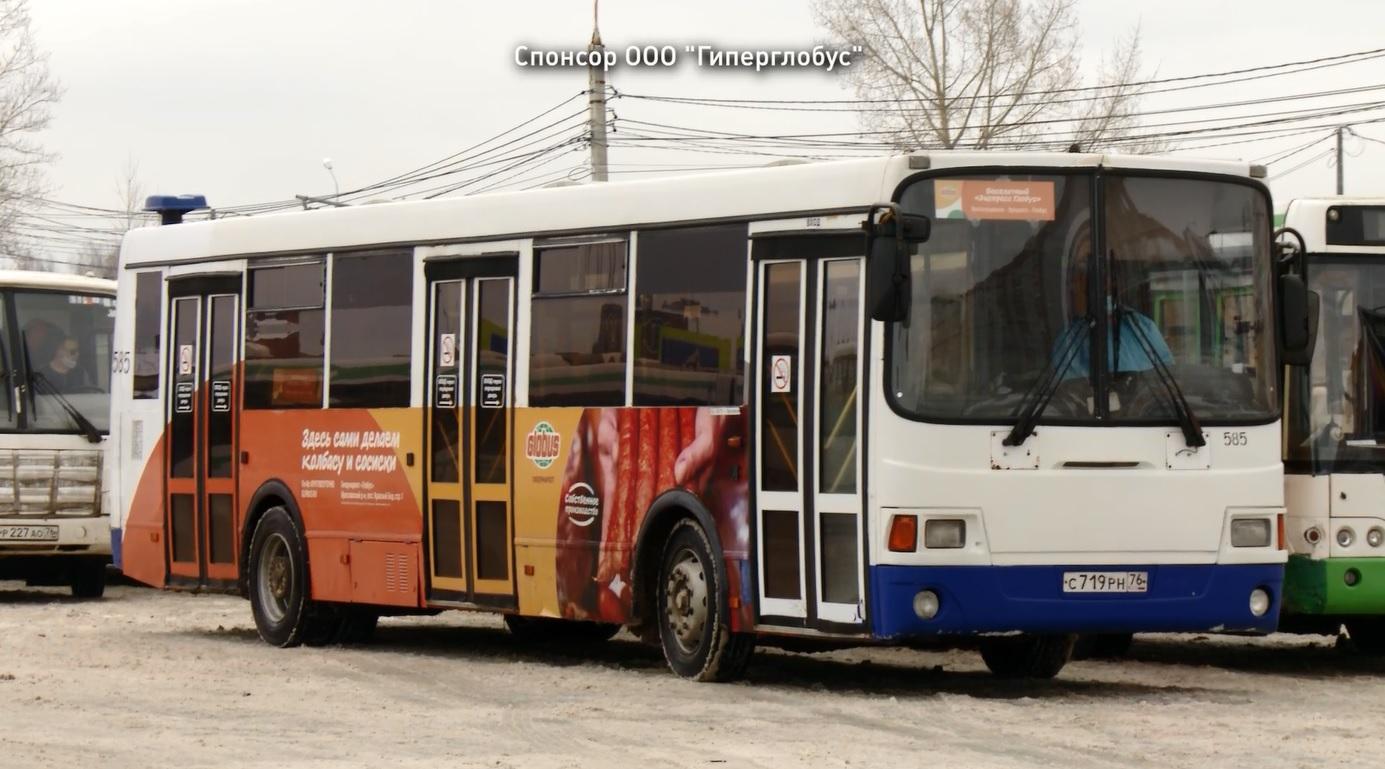 В Ярославле запустили бесплатный автобус из Дзержинского района до «Глобуса»