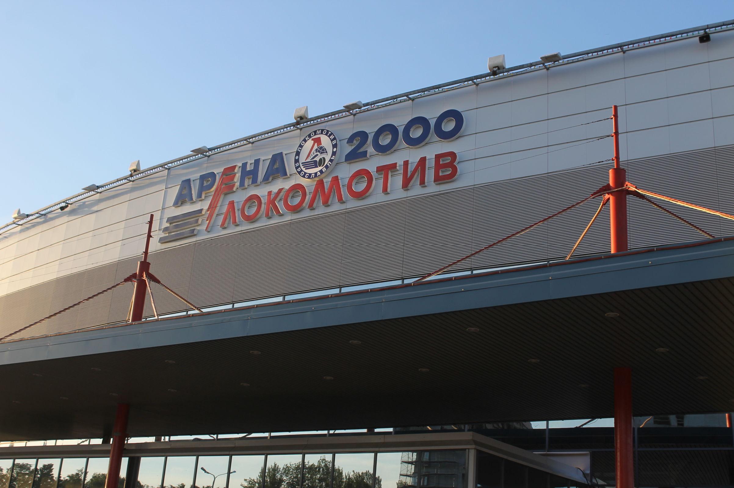 «Йокерит» прибыл в Ярославль, чтобы сразиться с «Локомотивом»