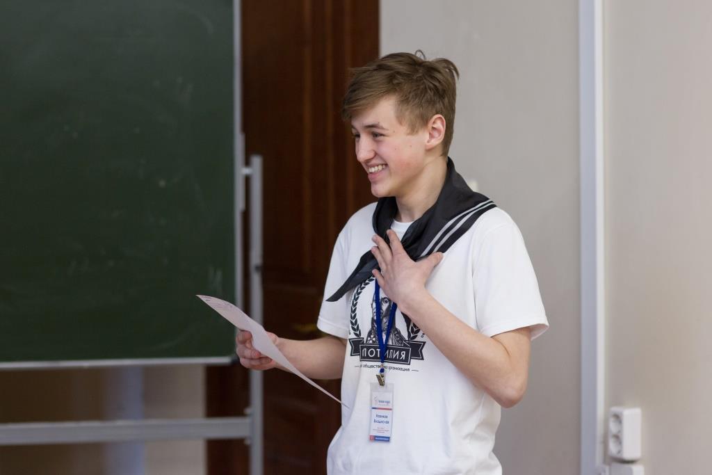 В Ярославской области назвали имя нового «Ученика года»