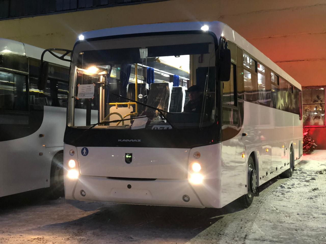 На Деминский марафон из Ярославля можно будет приехать на рейсовом автобусе