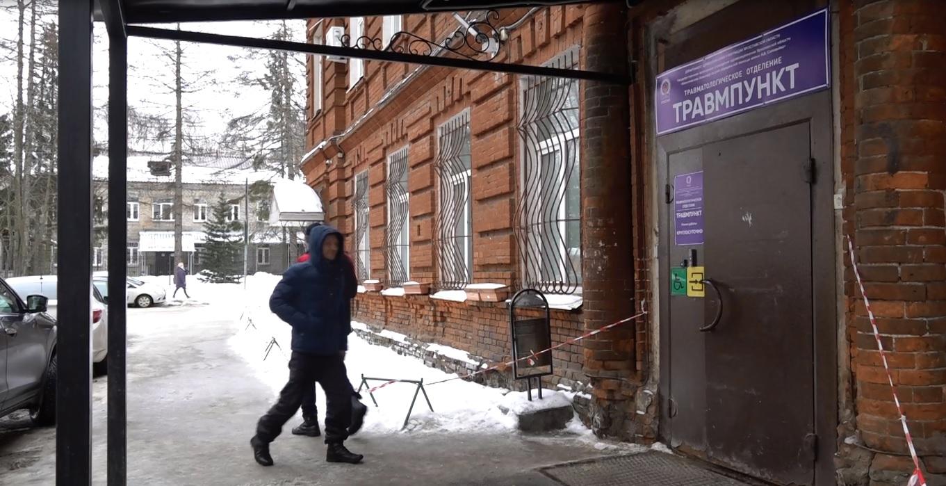 В Ярославле за сутки 102 человека получили травмы при падении на тротуаре
