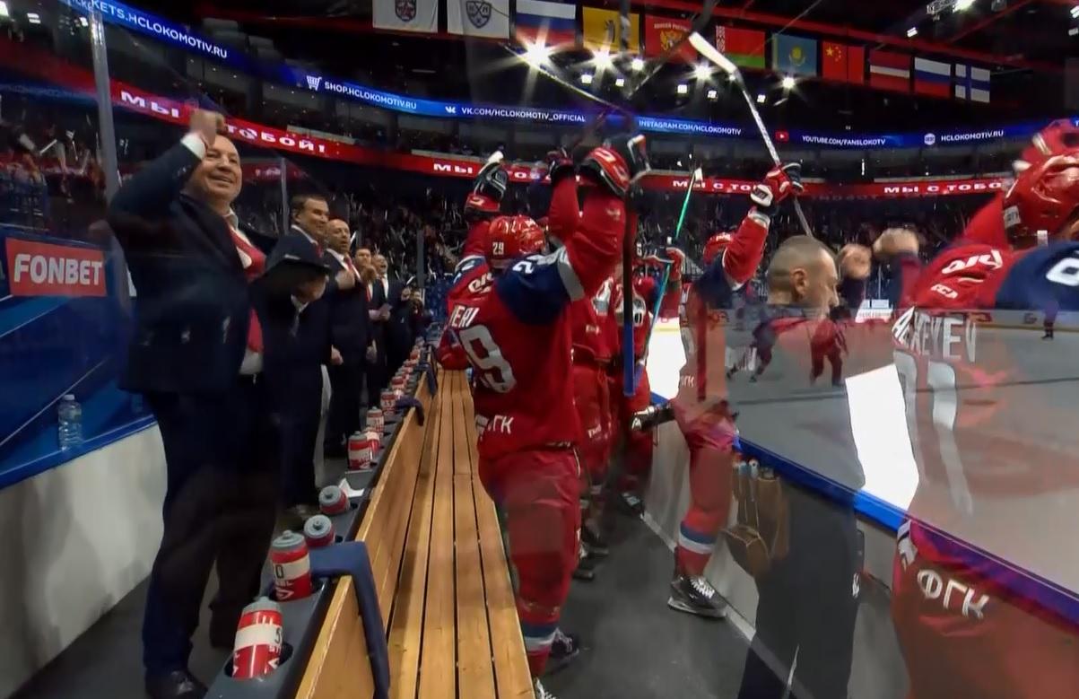 Ярославский «Локомотив» начал плей-офф с победы