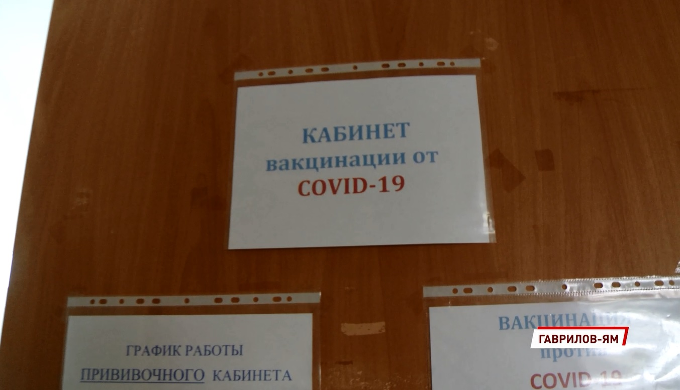 Пенсионеров из отдаленных населенных пунктов Ярославской области от коронавируса прививают организованно