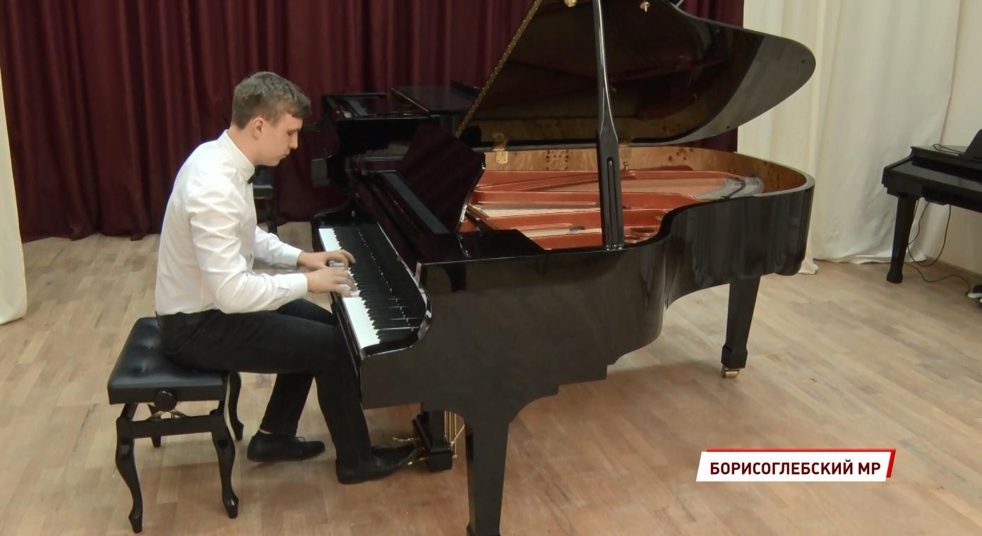 В борисоглебской школе искусств появились новые рояль, интерактивные доски и музыкальная литература