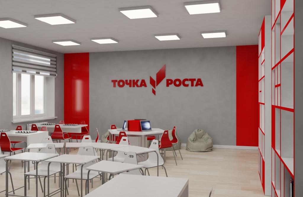 Более 60 новых «Точек роста» будет создано в этом году в Ярославской области
