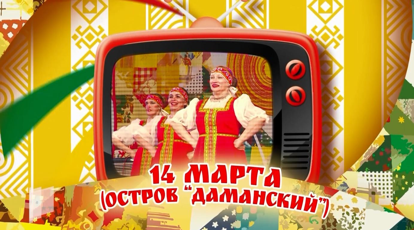 «Первый Ярославский» приглашает жителей и гостей города на яркую «Телемасленицу»