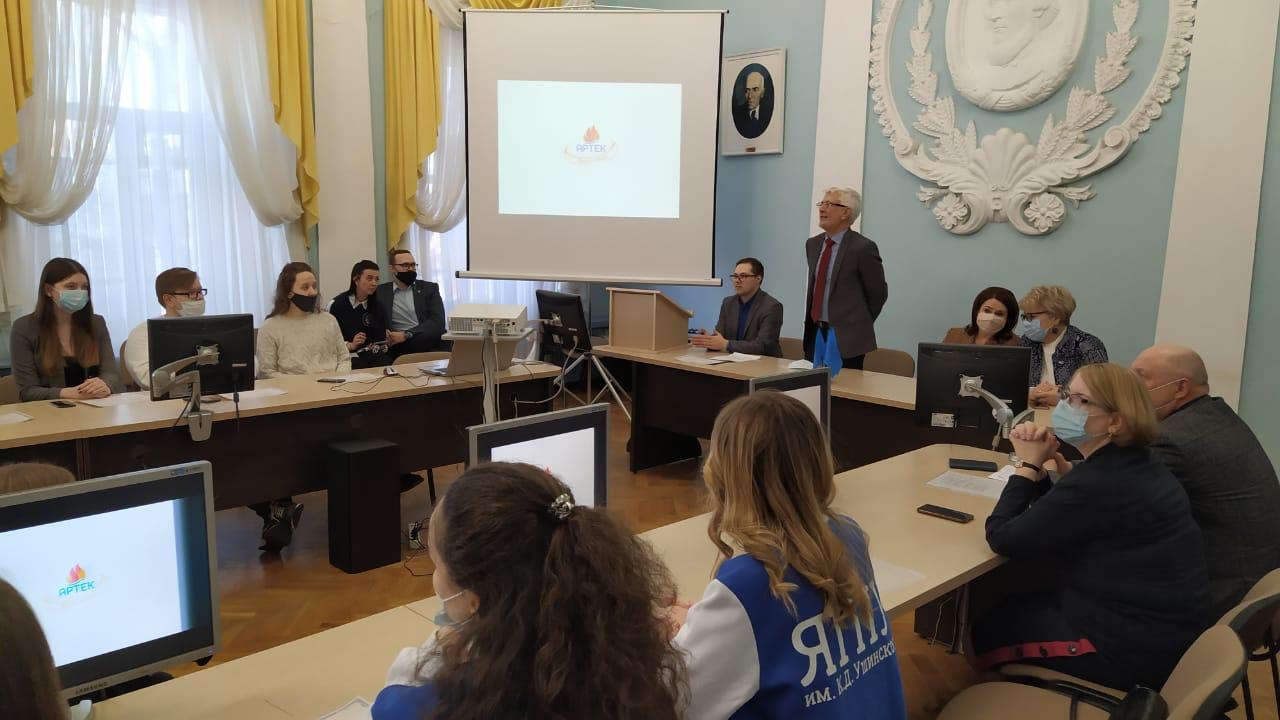 Ярославские студенты отправятся стажироваться в «Артек»
