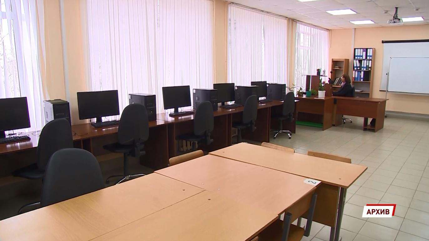 23 образовательных учреждения подписали соглашения с Центром опережающей профессиональной подготовки