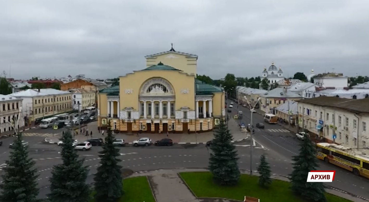 Ярославская область отметила 85-летний юбилей