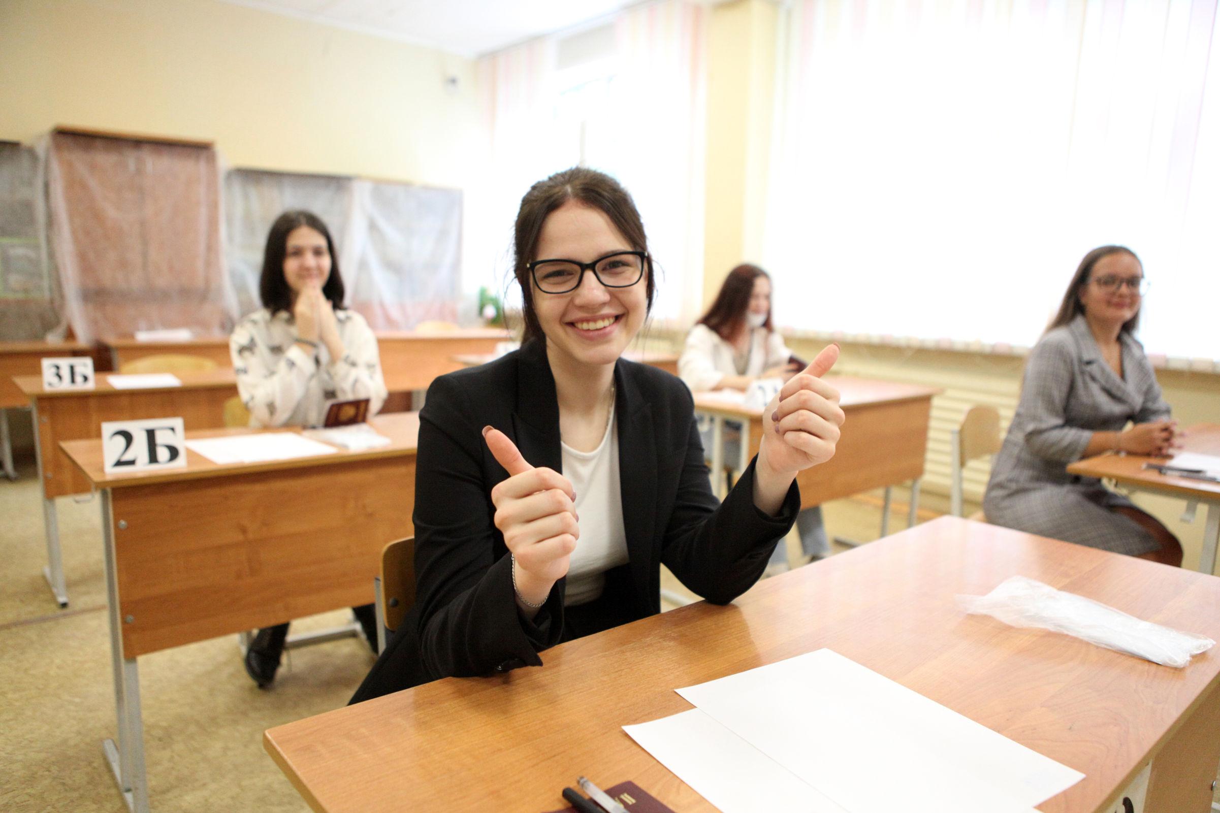 Ярославская область вошла в пятерку лучших регионов РФ по качеству школьного образования