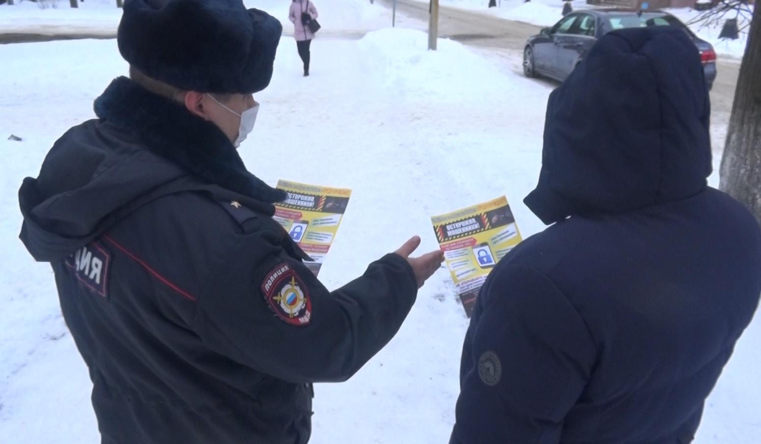 В Ярославле пенсионер не поверил полицейскому и перечислил мошенникам почти 300 тысяч