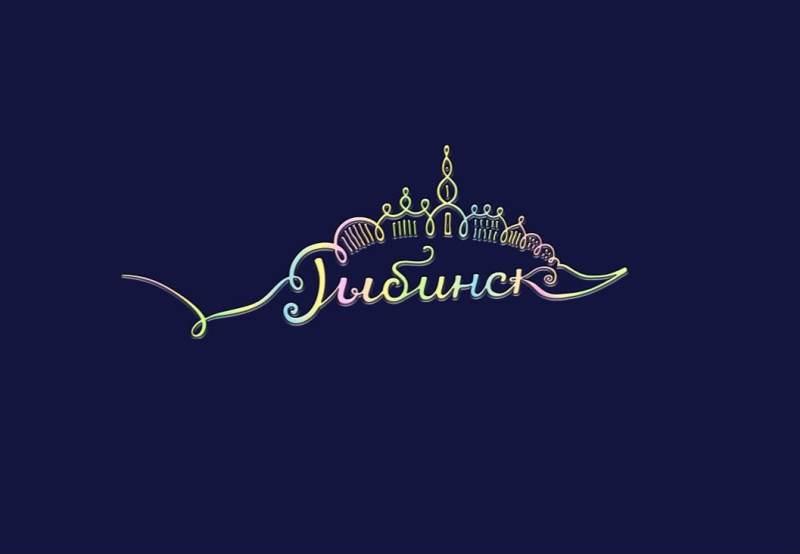 В Рыбинске определили логотип празднования 950-летия города
