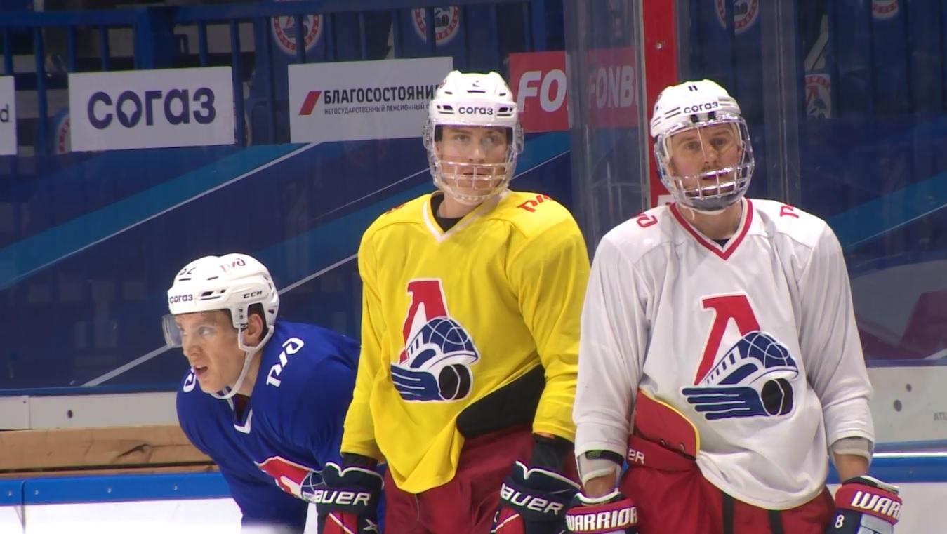Ярославский «Локомотив» провел открытую тренировку в преддверии старта второго раунда плей-офф