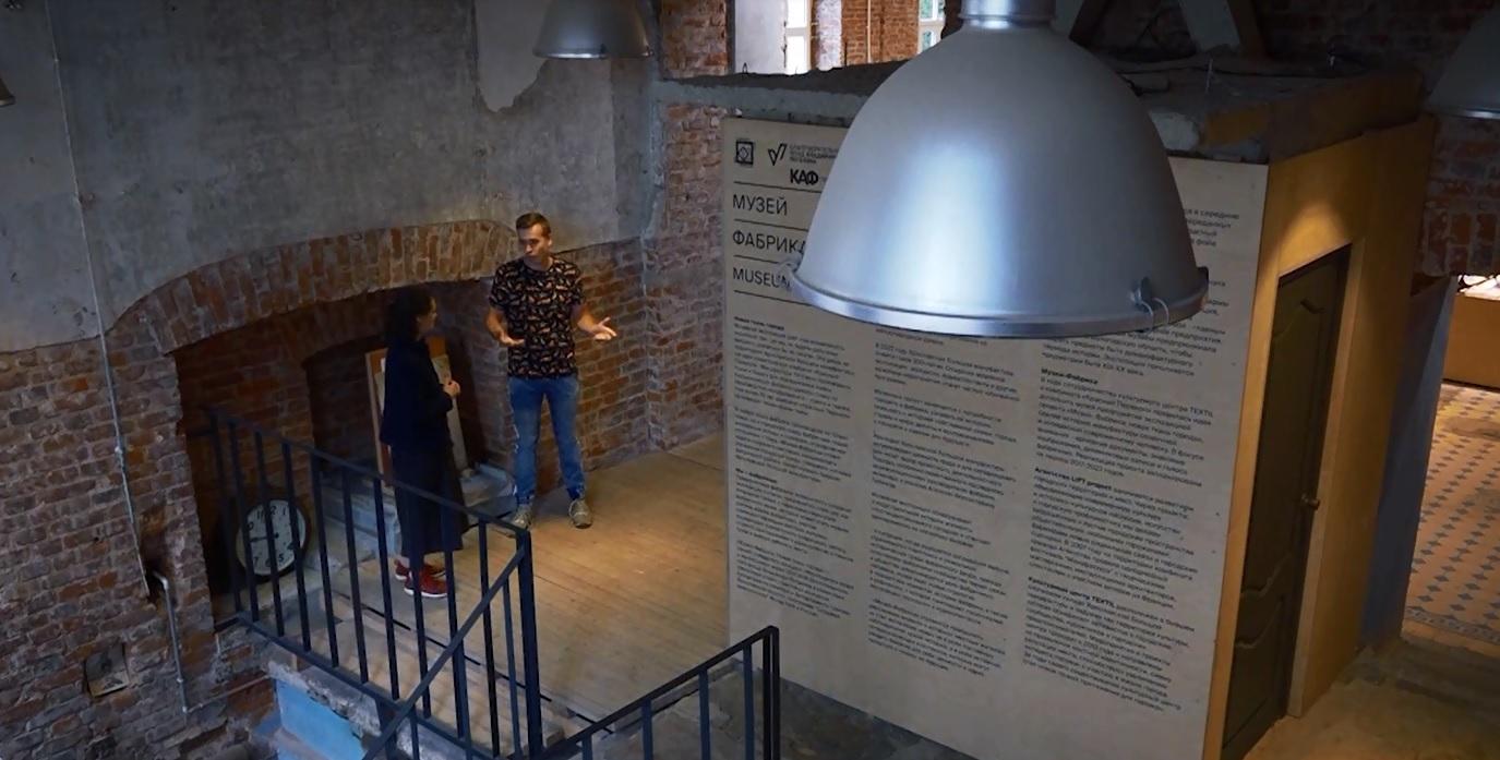 Утреннее шоу «Овсянка» от 15.03.21: знакомимся с культурным центром «Текстиль» и гуляем по музею «Фабрика»