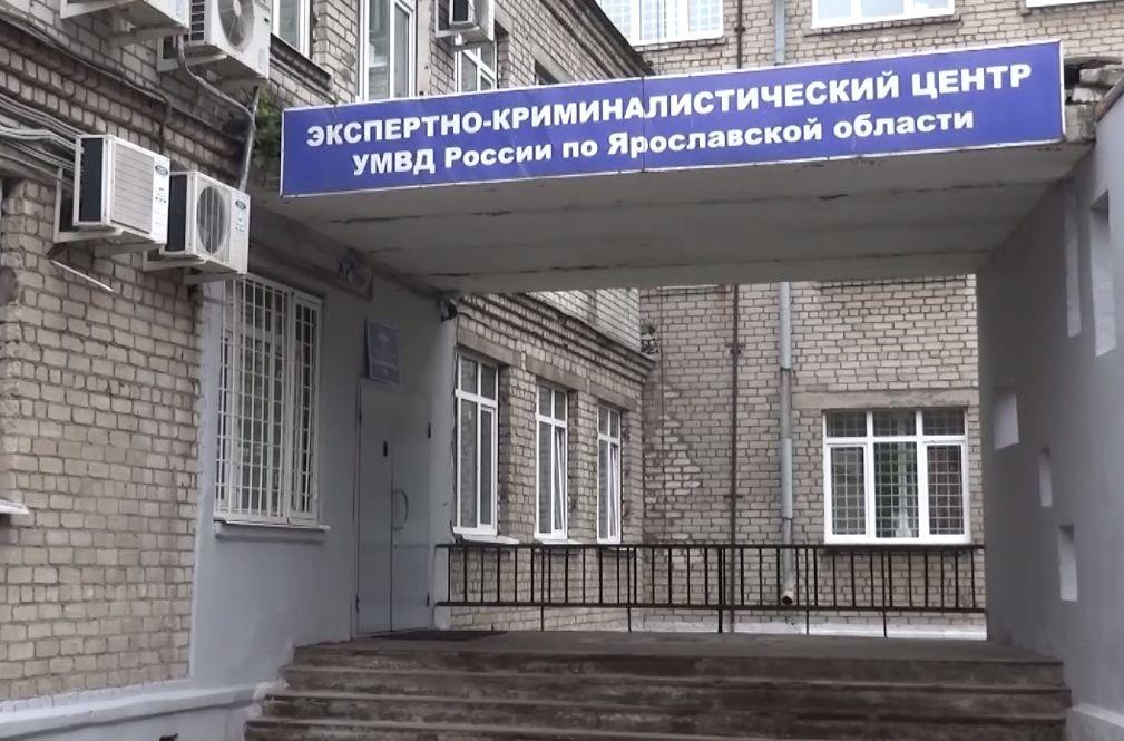 В Ярославле поймали дилера с полкило наркотиков