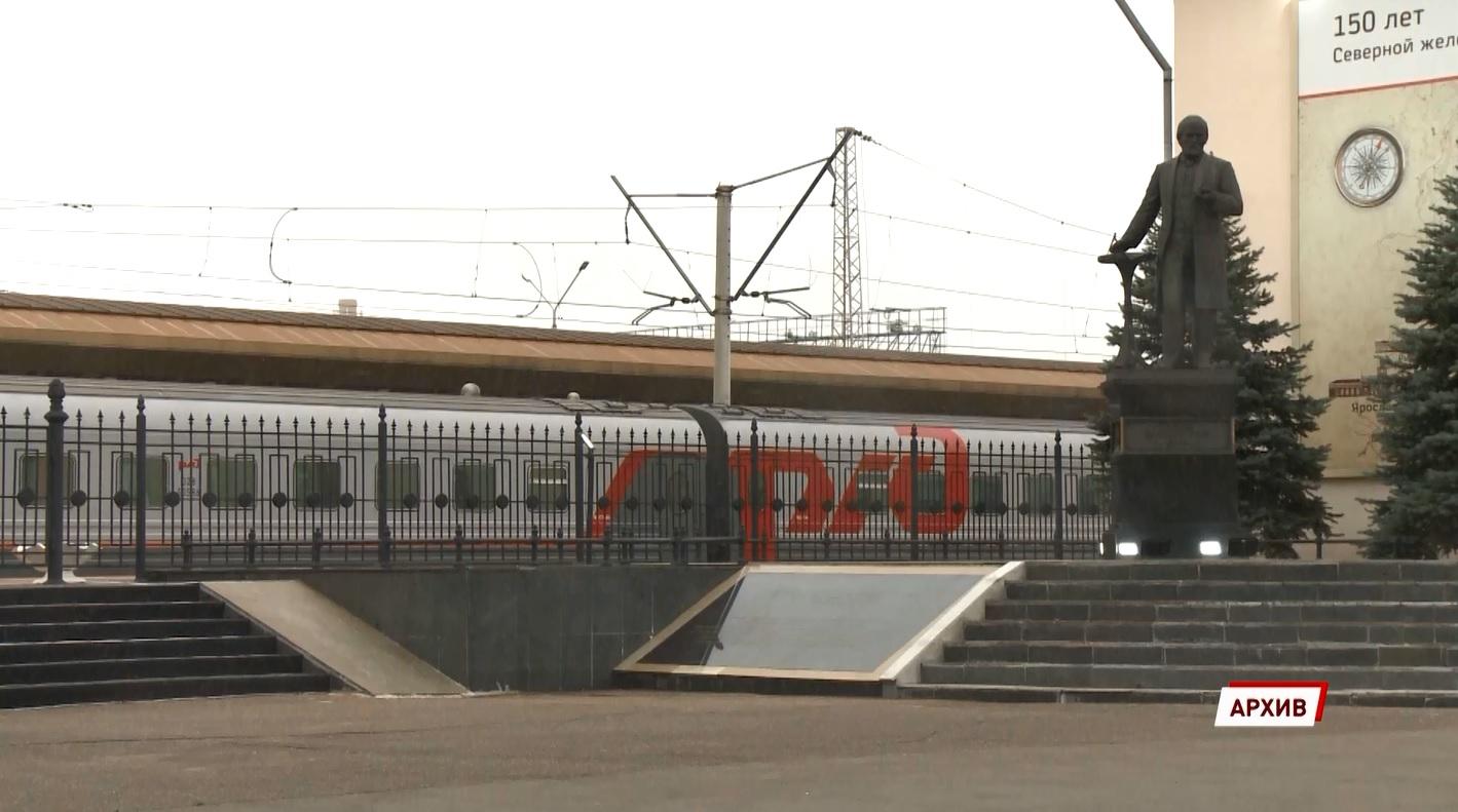 Через Ярославскую область запустят новый туристический поезд