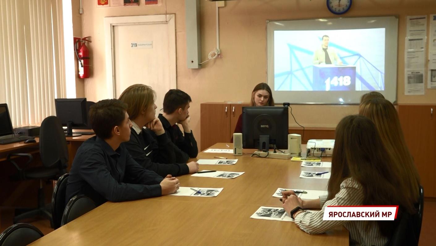 400 команд из Ярославля присоединились ко Всероссийской интеллектуальной игре «1468»