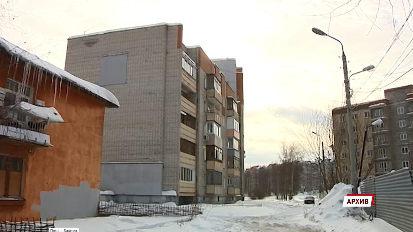 Во Фрунзенском районе Ярославля задержали педофила