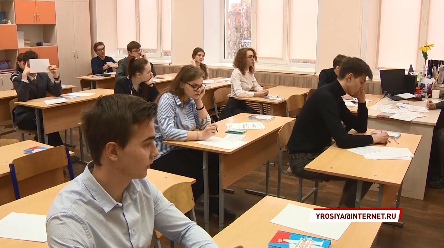 Ярославцы могут присоединиться к конкурсу и поведать о значимых событиях родного края