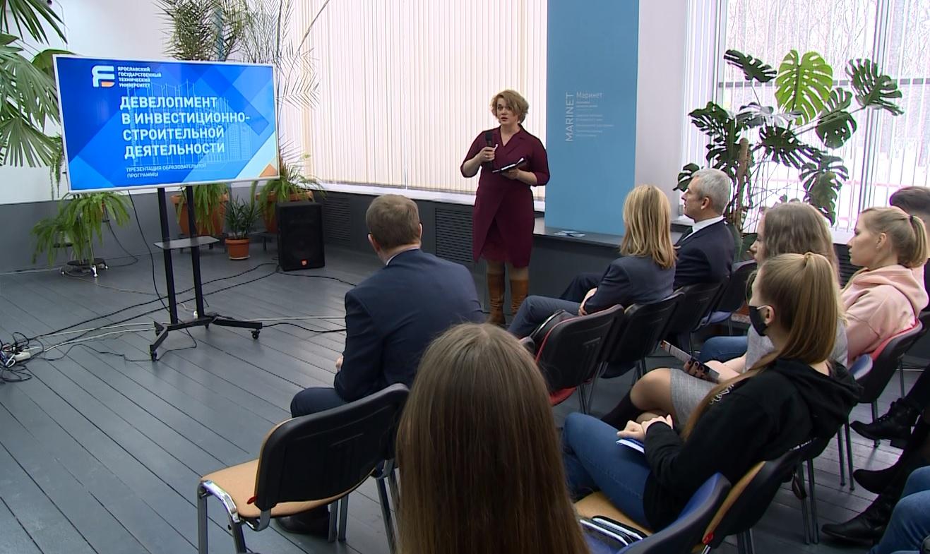 В Ярославле будут выпускать магистров строительного направления