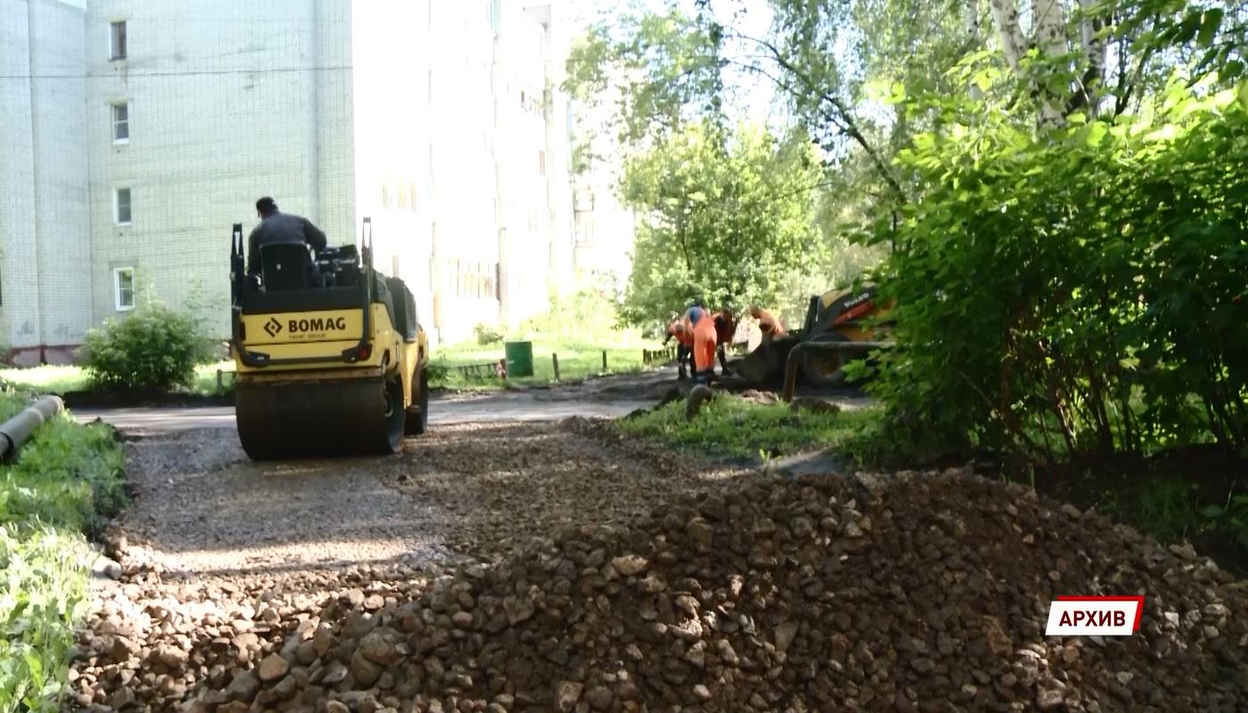 В Ярославской области на ремонт проездов к соцучреждениям потратят 600 миллионов рублей