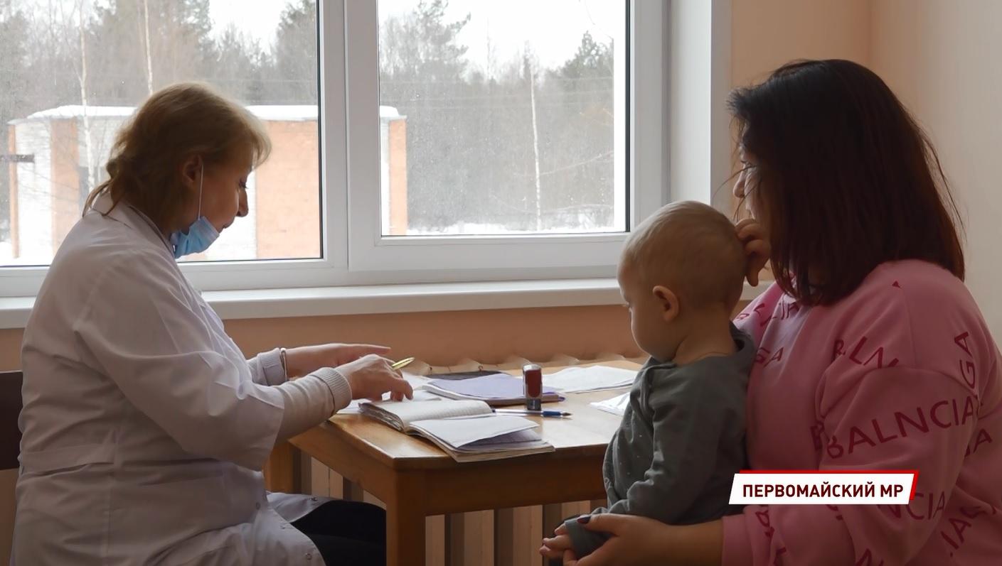 В Ярославской области возобновились выезды мобильных врачебных бригад в отдаленные части региона