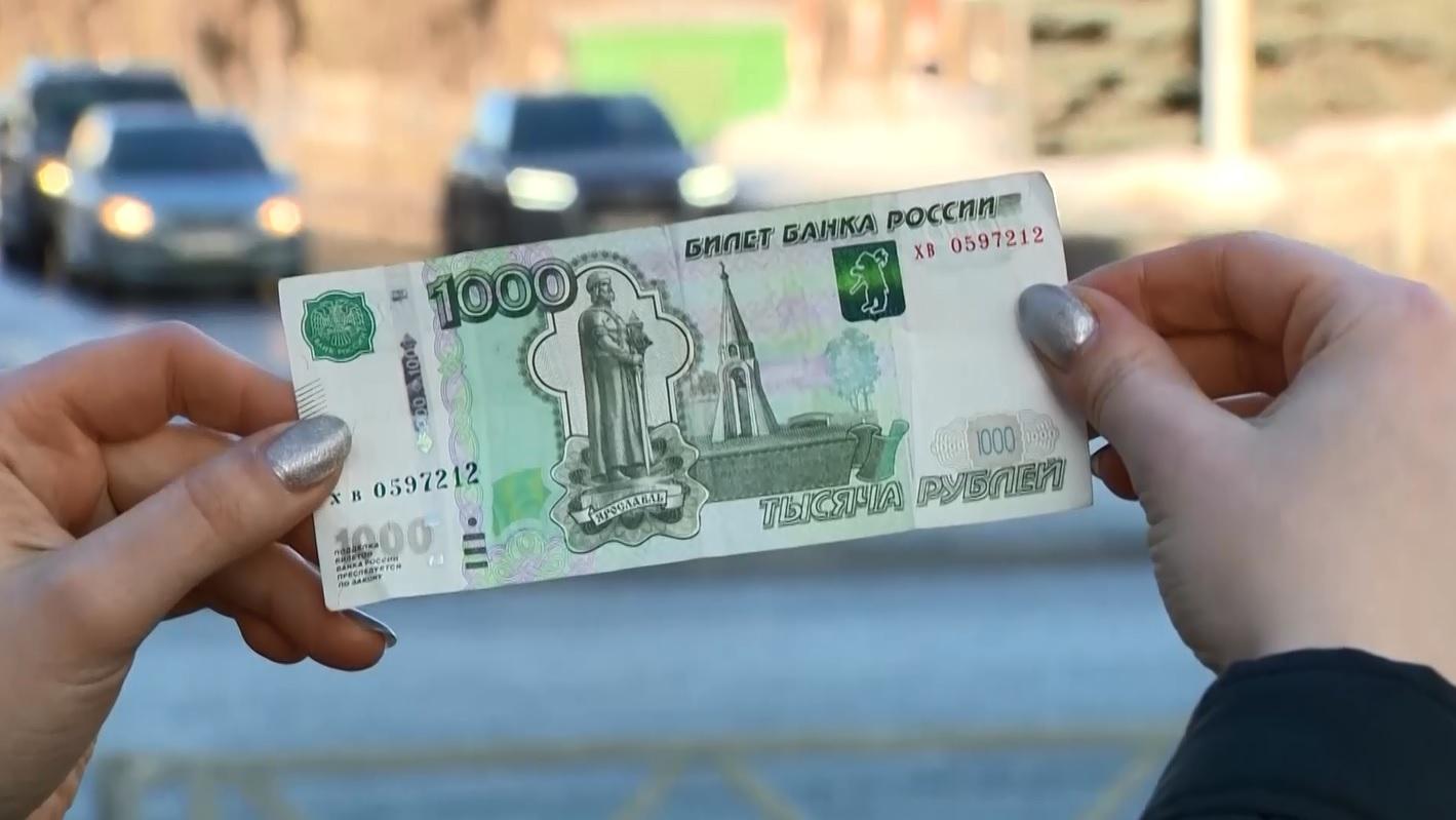 Ярославцы негативно встретили новость о замене Ярославля на Нижний Новгород на 1000-рублевой купюре