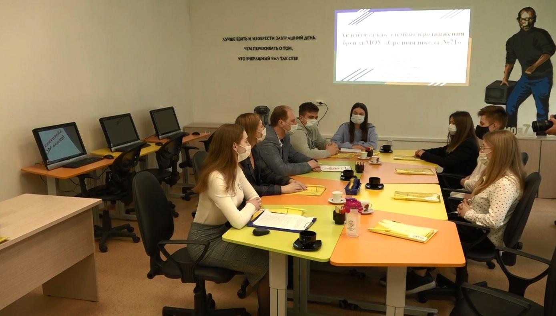 В ярославской школе ученики создают брендбук своего учебного заведения