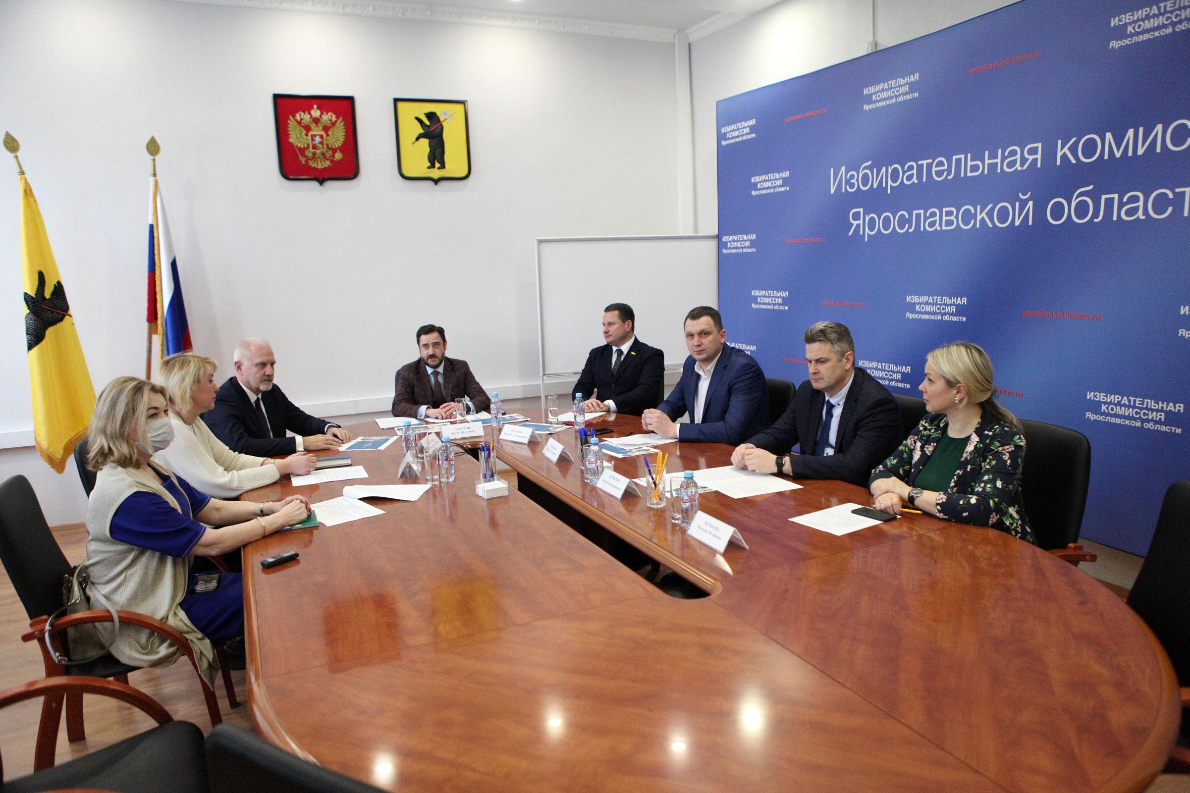 Выборы-2021: в Ярославле руководство облизбиркома и общественные наблюдатели обсудили предстоящие избирательные кампании