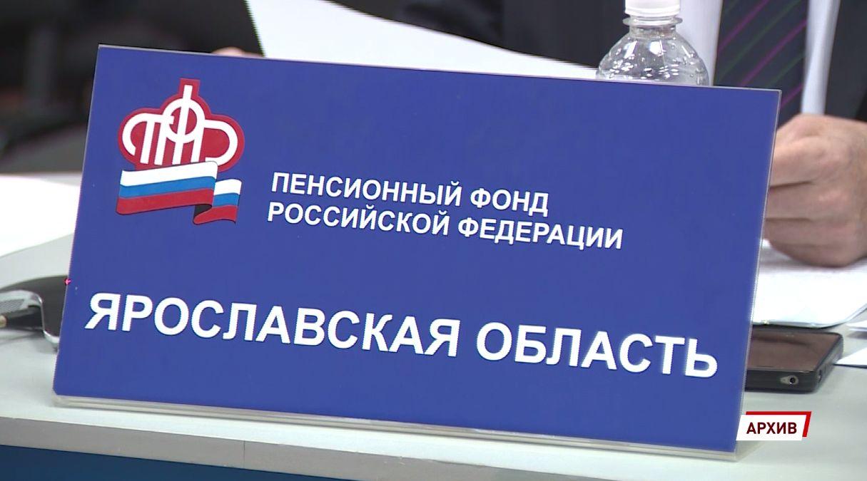 В России вырастут социальные пенсии