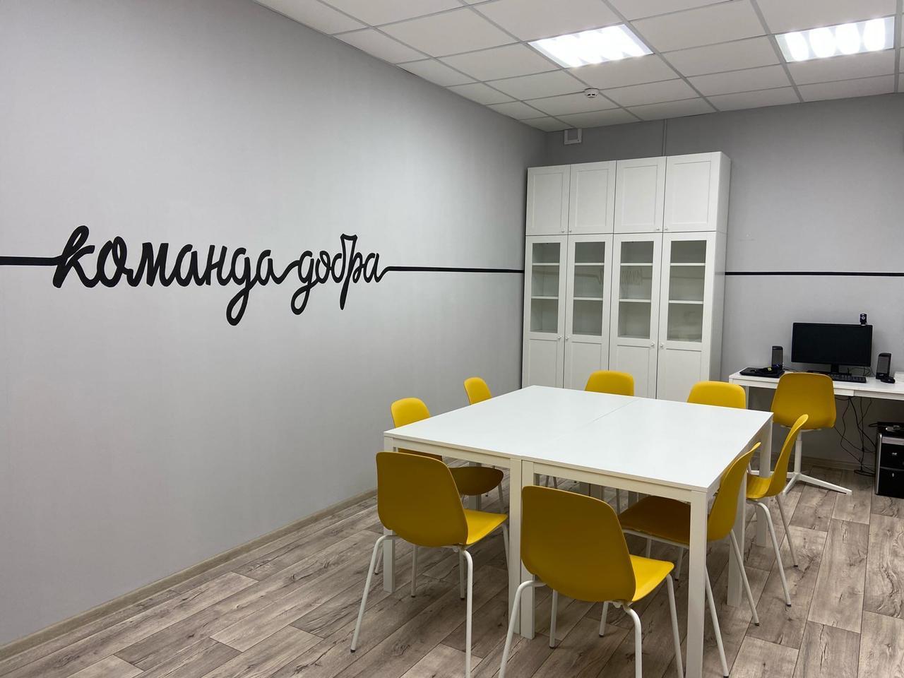 В Ярославле появился коворкинг для волонтеров