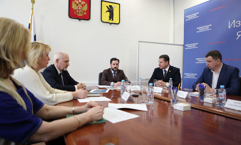 Голосование через Интернет и более 1 500 наблюдателей: в Ярославле обсудили предстоящие выборы