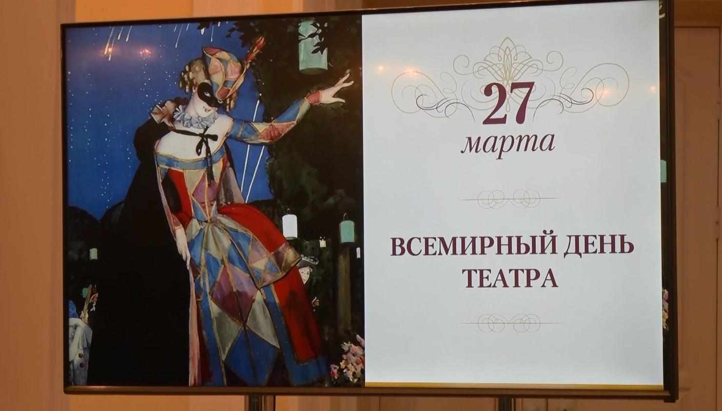 Ко Дню театра: в Ярославле вручили первую региональную театральную премию