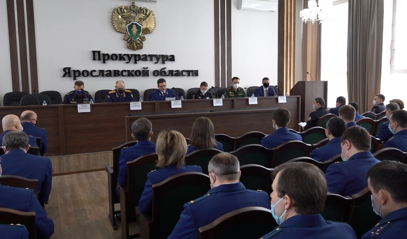За два года в Ярославской области зарегистрировано около 90 тысяч преступлений